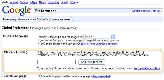 google-site-filter